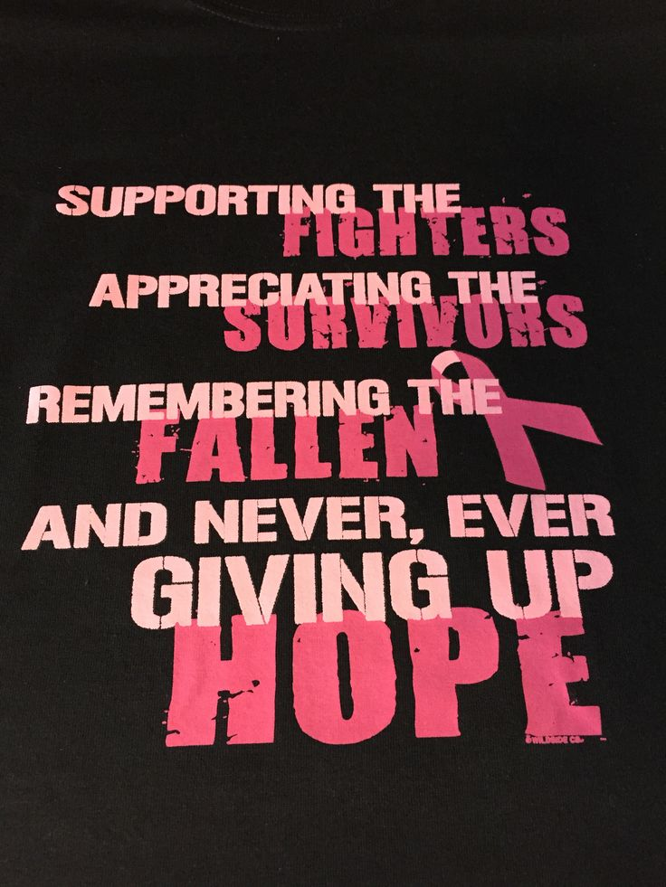 Breast Cancer Awareness T-Shirt. Feel inspired and inspire others with our graphic tees. T-shirt is made of 50% cotton / 50% poly (50/50 Blend). T-shirt's are DryBlend™ fabric helps to wick moisture a