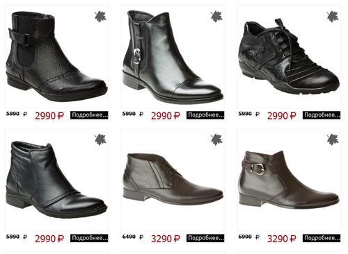 Итальянская обувь каталог с ценами