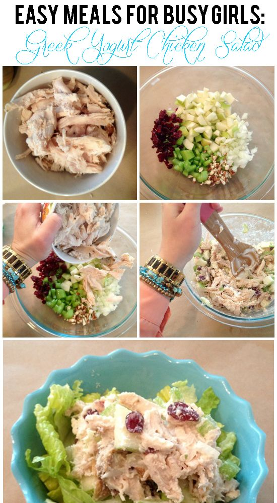 Easy Meals for Busy Girls: Healthy Greek Yogurt Chicken Salad...This was Great!!!  I made a couple of changes...green pepper instead of celery, green onion instead of regular onion, added a little mayo with the yogurt, pecan instead of almond...despite the changes I feel I followed the spirit of the recipe and was delighted!  I will make this on a REGULAR basis!!! :-))