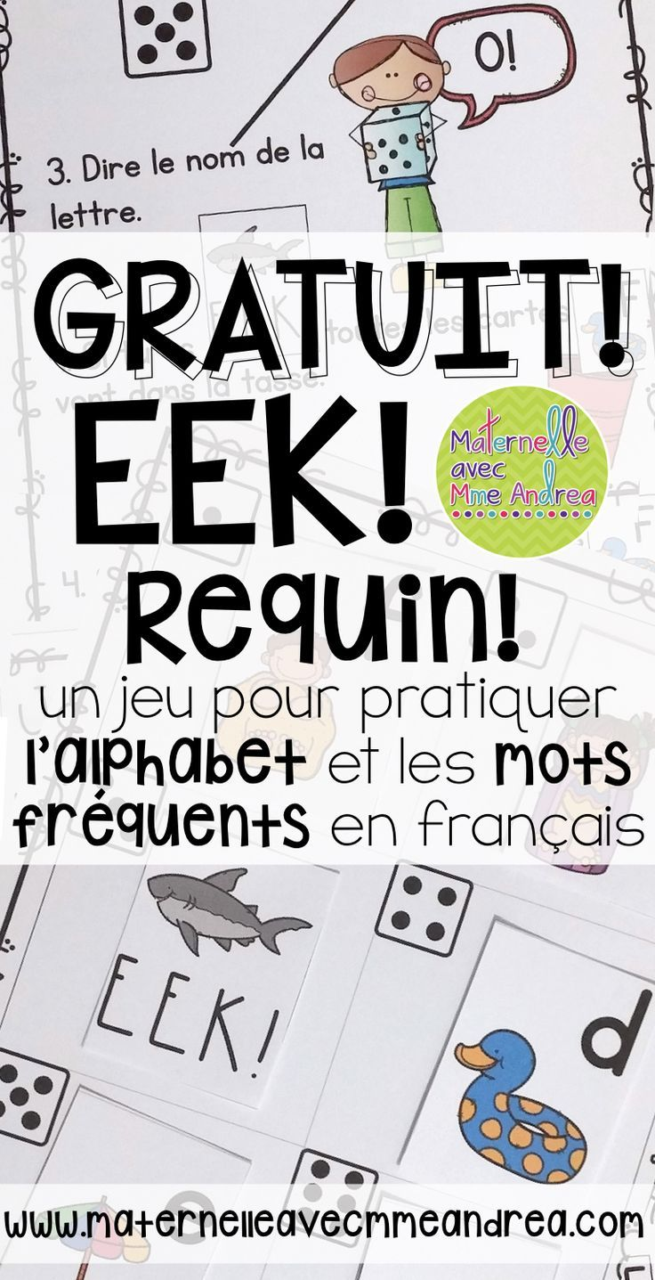 Theme gmail gratuit