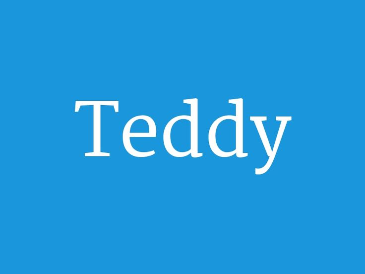 """Teddy – from the collection """"Huge List of Baby Boy's Names in Alphabetical Order"""""""