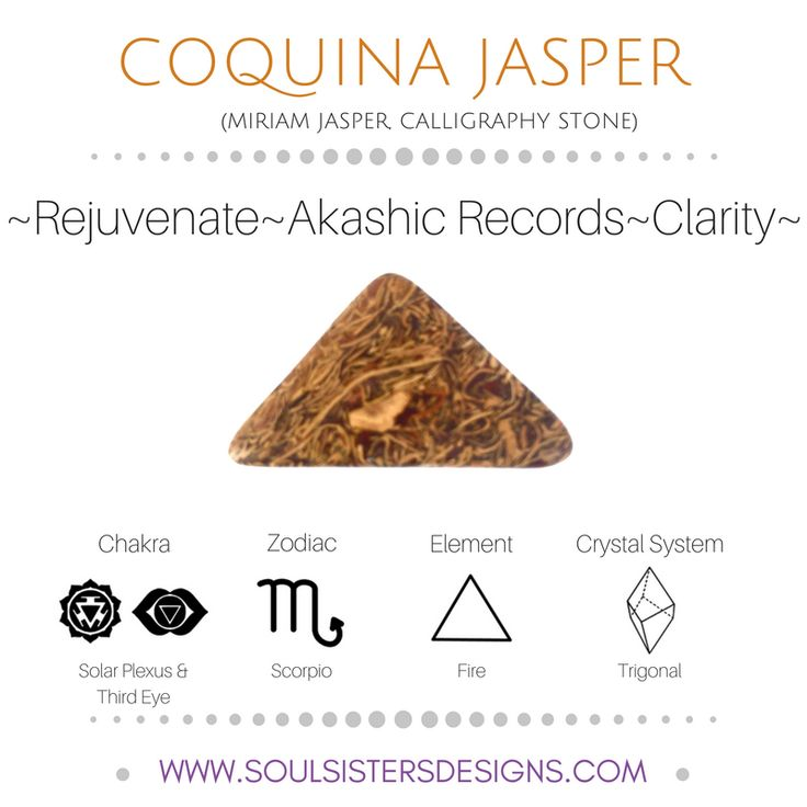 Metaphysical Healing Properties of Coquina Jasper, including associated Chakra, Zodiac and Element, along with Crystal System/Lattice to assist you in setting up a Crystal Grid. Go to https://www.soulsistersdesigns.com/coquina-jasper to learn more!