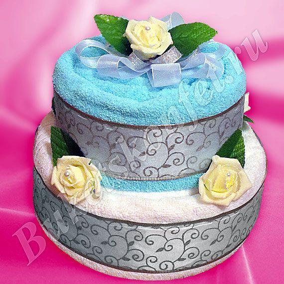 Торт из полотенец  Состав: 3 полотенца 100*150 см, 70*140 см, 50*90см.  Высота: 31 см.  В упаковке - 55 см.  Цена:  1 700 руб.