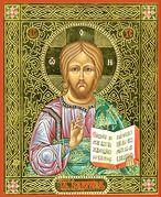 Господь Вседержитель. Икона писаная (Рум) 14х17, золотой фон, рифление.