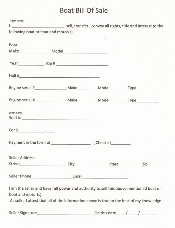 Bill Sale Form | ... sale - http://www.rc123.com/free_printable_boat ...