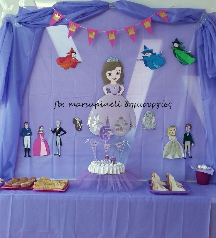 Διακόσμηση πάρτυ για κορίτσια με θέμα πριγκίπισσα Σοφία.