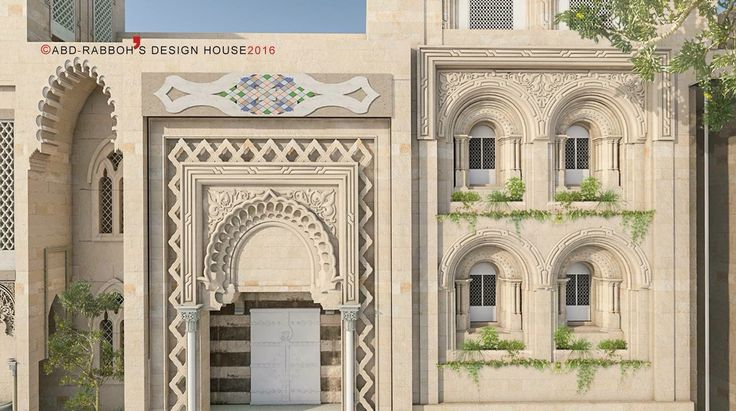 Andalusian VIlla Facade open up to life ,There is more beauty out there Happiness and optimism  you will find all u need  design makes beautiful world  peace of mind clears the way for creation  #white #abdrabbohs_design_house #architecture #architecturedesign #urban #planning #design #art #artistic #interior #interiordesign #cairo #egypt #china #fashion #fashiondesign #inspiration #ideas #press #media #magazine #identity #newidentity #newvision #newconcept #newspirit…