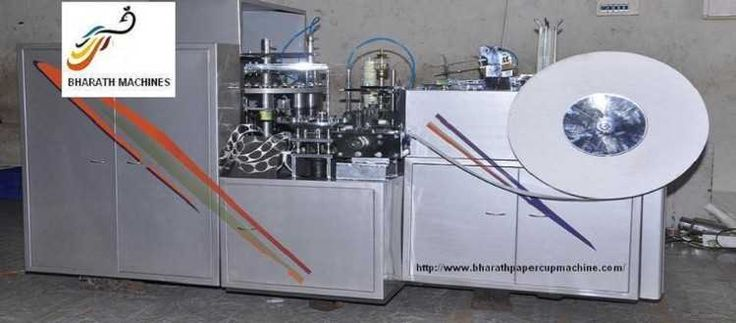 Bharath machine, Bharath machines is the only ISO 9001:2015 certified company in India producing quality paper cup machine and serving customers around the globe.      Contact : 07708797117      http://www.bharathpapercupmachine.com/ $0.00 USD