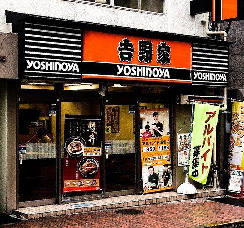 Yoshinoya's Gyudon - garapadish.com/2951 #gyudon #beefbowl #fastfood #japan #yoshinoya #Dish #English #Main #tokyo pic.twitter.com/zFZS2ZrytR