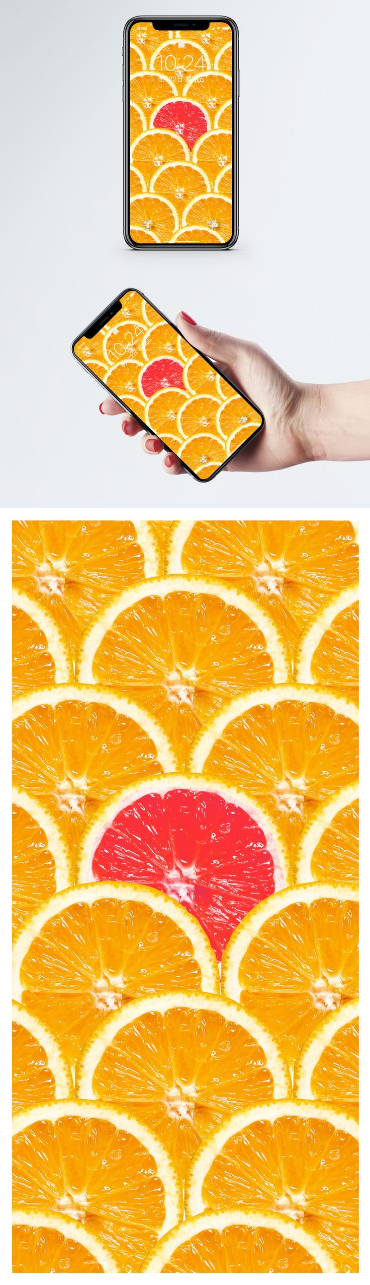 Different orange handset wallpaper  fresh fruit, yellow background, personality, creativity, fashion, summer pictures, cellphone wallpaper, mobile phone desktop, cell phone screensaver. Different orange handset wallpaper  fresh fruit, yellow background, personality, creativity, fashion, summer pictures, cellphone wallpaper, mobile phone desktop, cell phone screensaver.