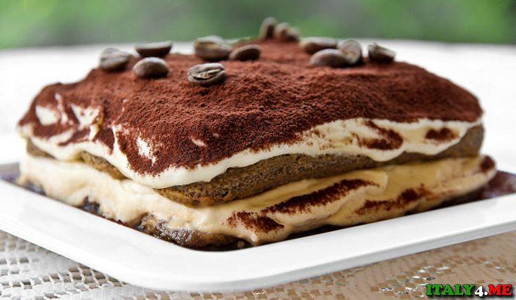 Тирамису -традиционный итальянский десерт. Является истинно итальянским блюдом, таким же, как паста и пицца. Нельзя объяснить, что такое тирамису, сравнивая его с чем-то другим. Ведь это и не торт, и не пудинг, и не суфле. Тирамису – это нежнейший итальянский десерт. Его нельзя есть на бегу, в качестве перекуса. Это воздушное и нежное «нечто» требует к себе абсолютно особого отношения.