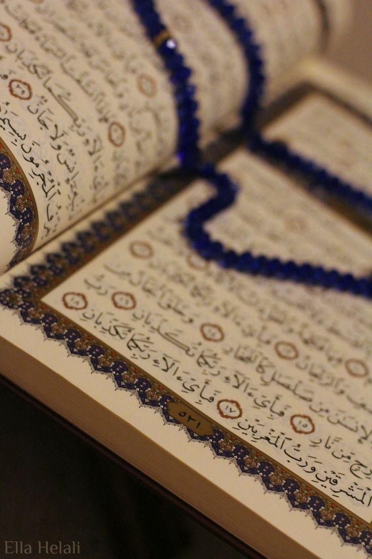 Исламские картинки с кораном