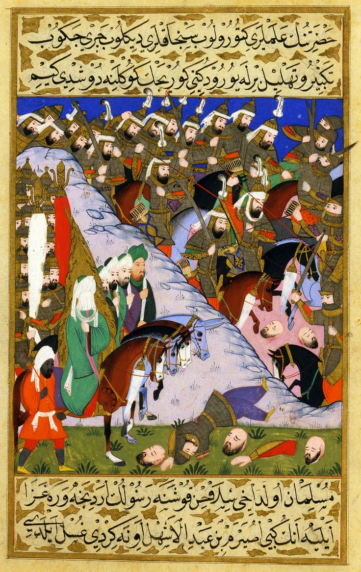 Muhammed & his followers at the Battle of Uhud [from the Siyer-i Nebi, 1595]