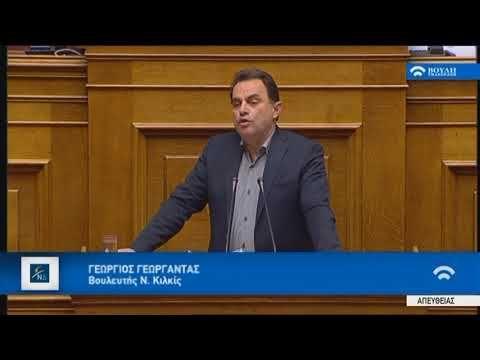 ΓΝΩΜΗ ΚΙΛΚΙΣ ΠΑΙΟΝΙΑΣ: Ομιλία  Γεωργαντά για τους πλειστηριασμούς και τις...