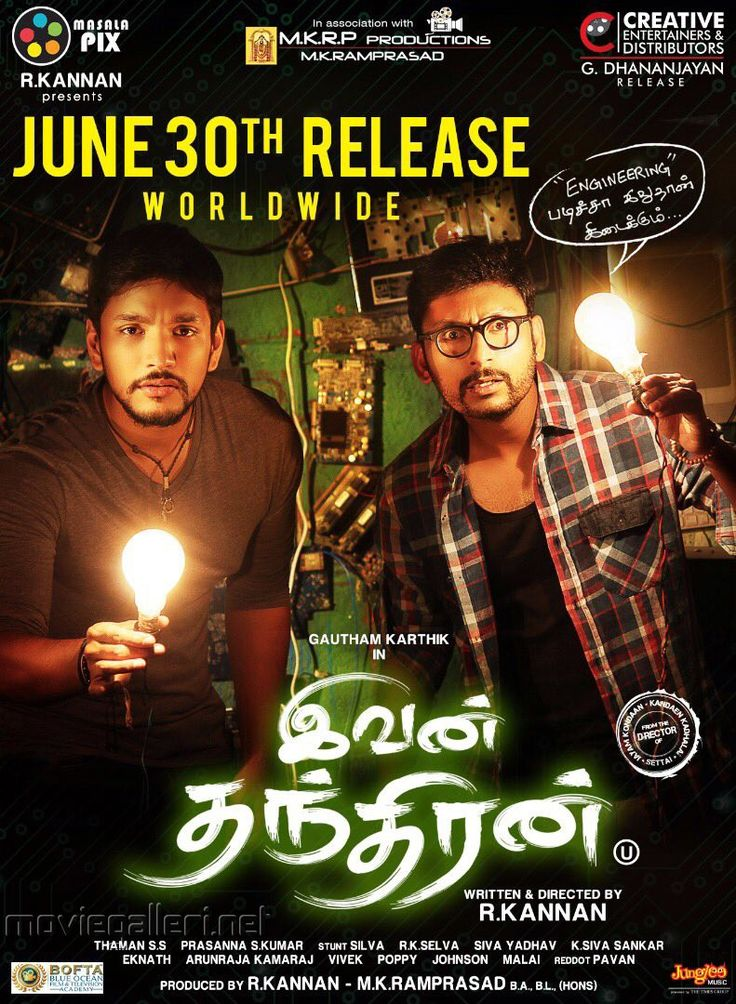 #ivanthanthiran -average fare..Gautham Karthik doesn't really impress..he might fit better in multi-starrers..