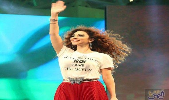 ميريام فارس تشدو بأروع أغانيها في حفلة في الإمارات Summer Outfits Save The Queen Style