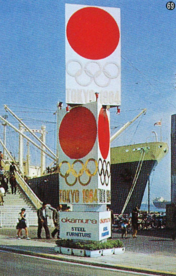 "inu1941-1966: ""1964 TOKYO Olympic in YOKOHAMA 1964年 東京オリンピック 横浜市歓迎装飾 デザインの現場 No.100 1998_12 """