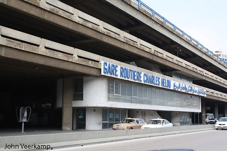 Charles Helou Bus Station, Beirut
