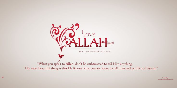 Islamic Love Quotes I Love Allah Swt: When you speak to Allah, don't be embarrassed to tell Him anything. The most beautiful things is that He Knows what you are about to tell Him and yet He still listens. ~ Anonymous