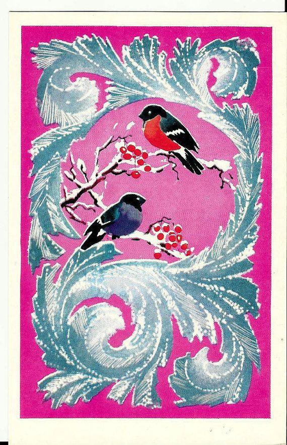 Birds in Winter  Vintage  Russian Postcard by LucyMarket on Etsy, $2.99
