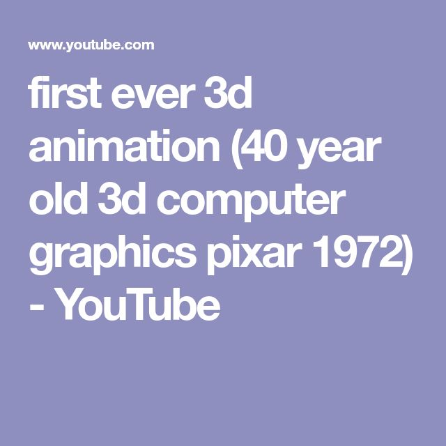 first ever 3d animation (40 year old 3d computer graphics pixar 1972) - YouTube