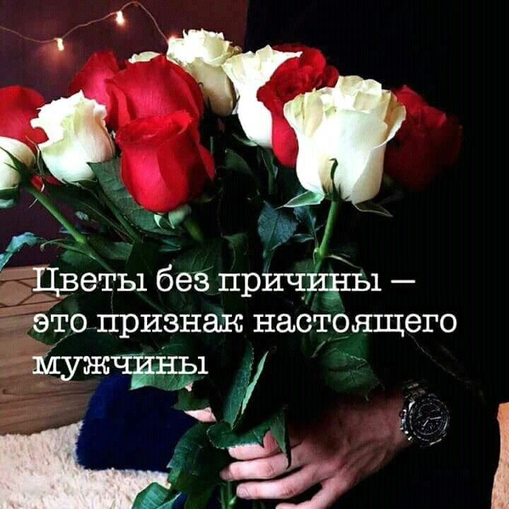 Добрыми, картинка с надписью подарите мне цветы