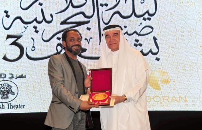 انطلاق الأمسية السينمائية البحرينية صنع بشغف 3 سينماتوغراف Magazine Lab Coat Coat
