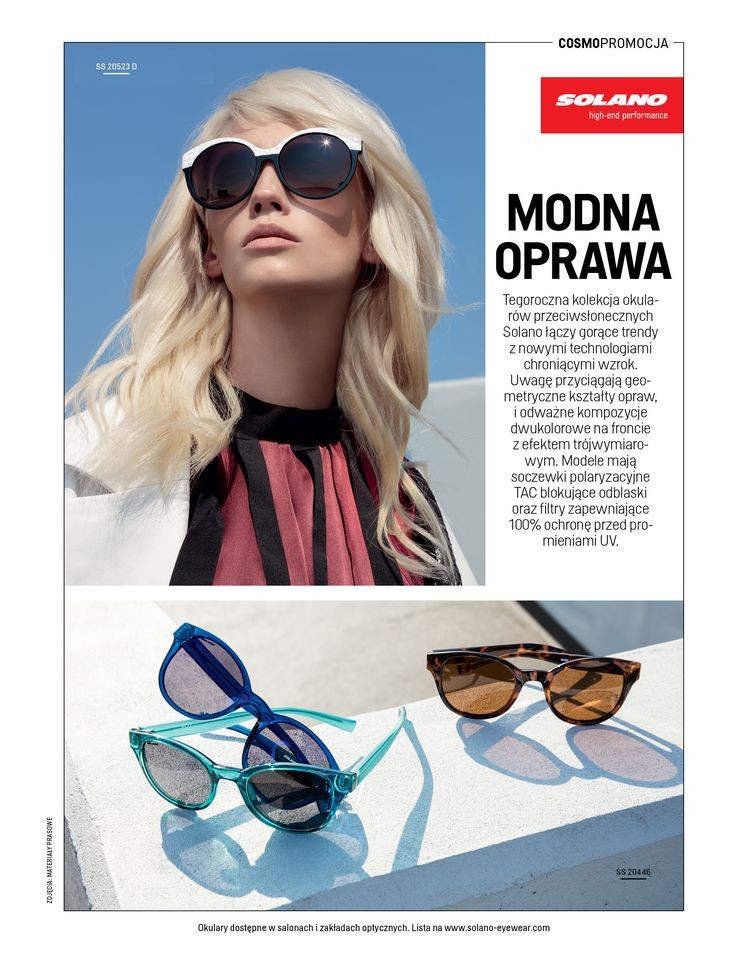 Cosmopolitan Magazine #eyewear #advertorial #press #magazine #sunglasses #cosmopolitan #fashion #model