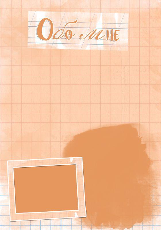 1.jpg (560×800)
