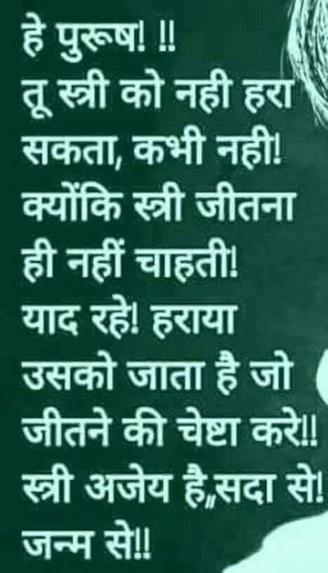 Jai peer baba Sabal Singh Bori
