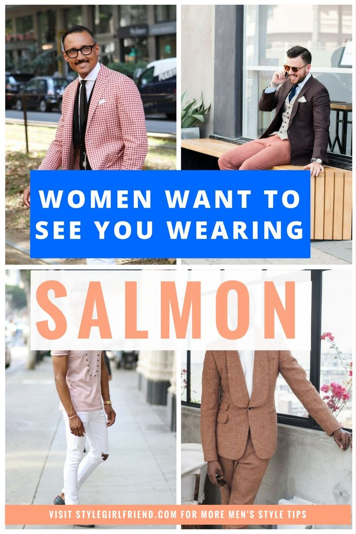 how to wear salmon pants