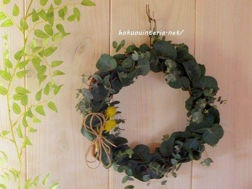 玄関に飾りたい?手作りのユーカリドライリース完成! | ナチュラル造花で部屋づくり~小さな手作りインテリア