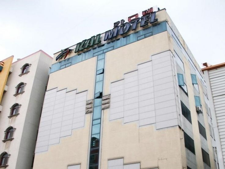 Mokpo-si KAL Motel South Korea, Asia Ideally located in the prime touristic area of Sang-dong, KAL Motel promises a relaxing and wonderful visit. The property features a wide range of facilities to make your stay a pleasant experience. Free Wi-Fi in all rooms, 24-hour security, daily housekeeping, taxi service, 24-hour front desk are just some of the facilities on offer. All rooms are designed and decorated to make guests feel right at home, and some rooms come with television...