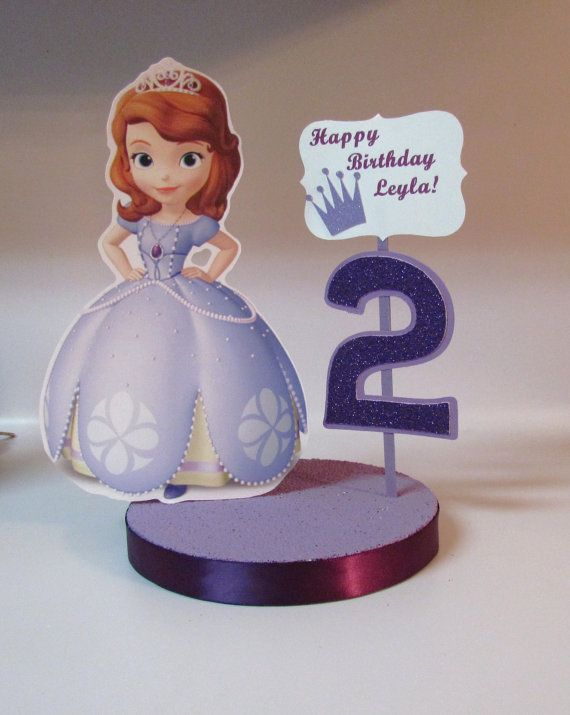 Disney Sofia First Princess Centerpiece  by KhloesKustomKreation, $18.00
