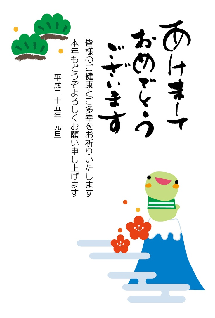 tanabata greetings