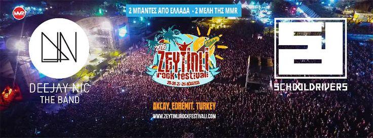 Zeytinli Festival