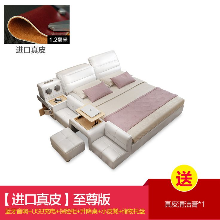 usd double tatami bed 18 meters smart leather bed simple bed sofa bed