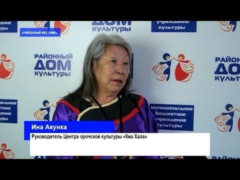 "Советская Гавань. ""Киа Хала"". Октябрь 2016."