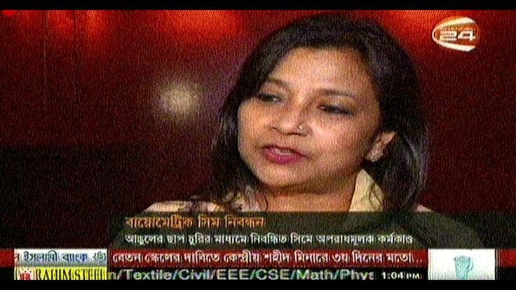 Noon BD Online Bangladesh News Live 25 December 2017 Channel 24 Bangla TV News Update Bangla News