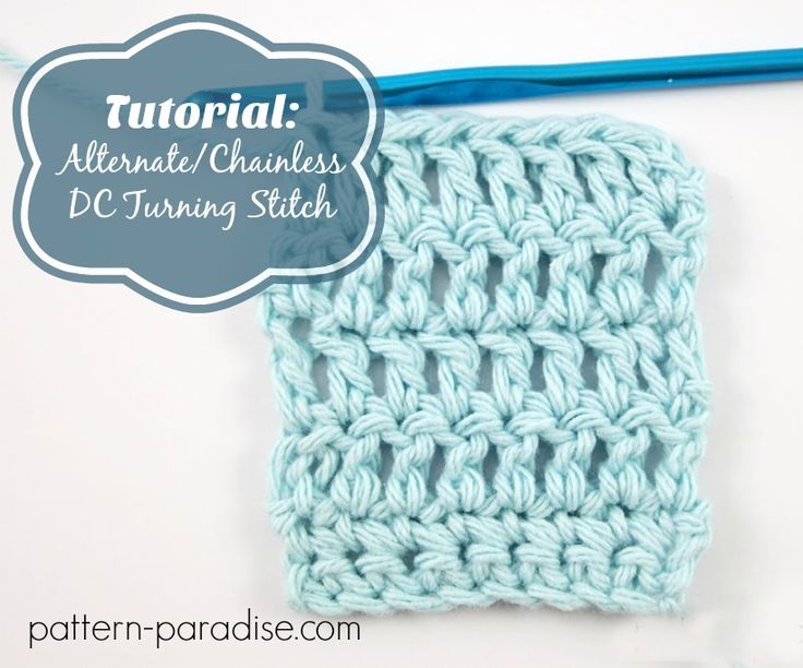 #crochet #Tutorial for alternate or chainless double crochet (dc) turning stitch, instead of chain 3 on Pattern-Paradise.com #patternparadisecrochet