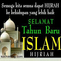 Image result for ucapan tahun baru islam 1438 h