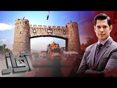 Peshawar Ki Awam Ki Awaz   Awaz   SAMAA TV   29 March 2017 - https://www.pakistantalkshow.com/peshawar-ki-awam-ki-awaz-awaz-samaa-tv-%e2%80%aa-29-march-2017/ - http://img.youtube.com/vi/rxGMGVCCKbA/0.jpg