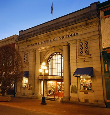 Munro's Books, Victoria, British Columbia