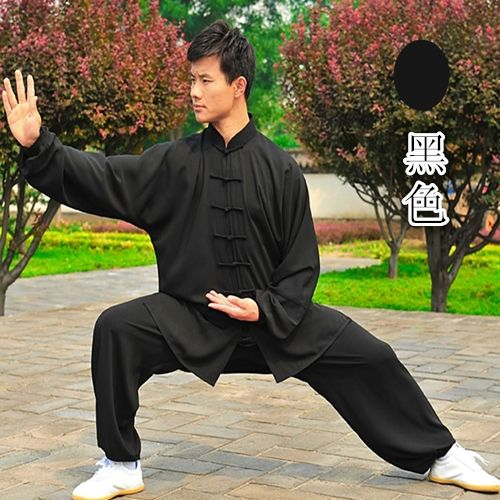 2015 New Arrive Cotton Tai Chi Clothing Men Women Martial Arts clothes Kung Fu Set Chinese Tradition Apparel on Aliexpress.com | Alibaba Group