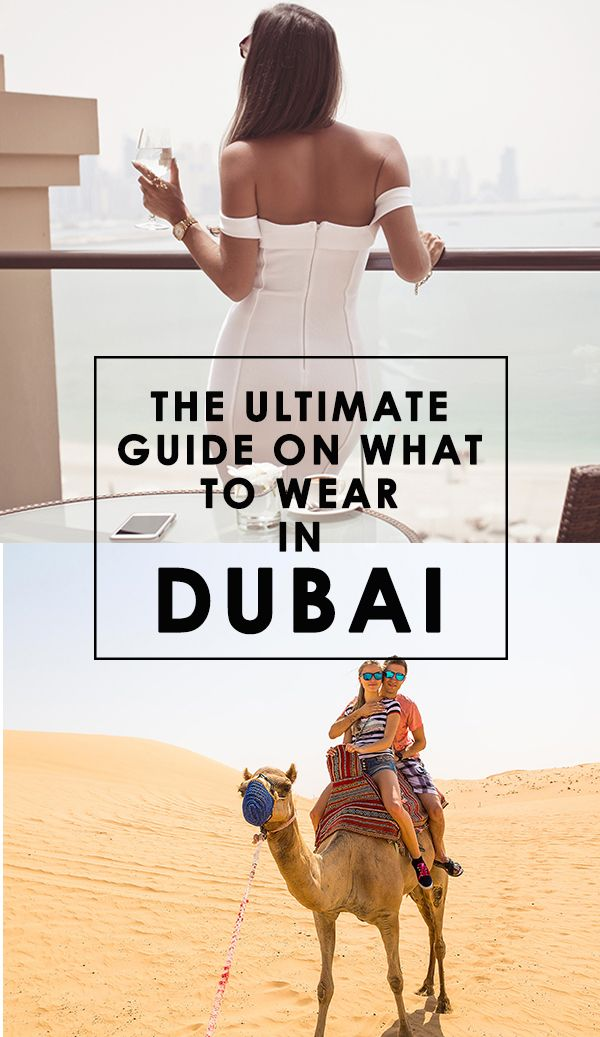 The ultimate guide on what to wear when in #Dubai - Dubai Fashion - http://www.puredestinations.co.uk/a-guide-of-what-to-wear-in-dubai/