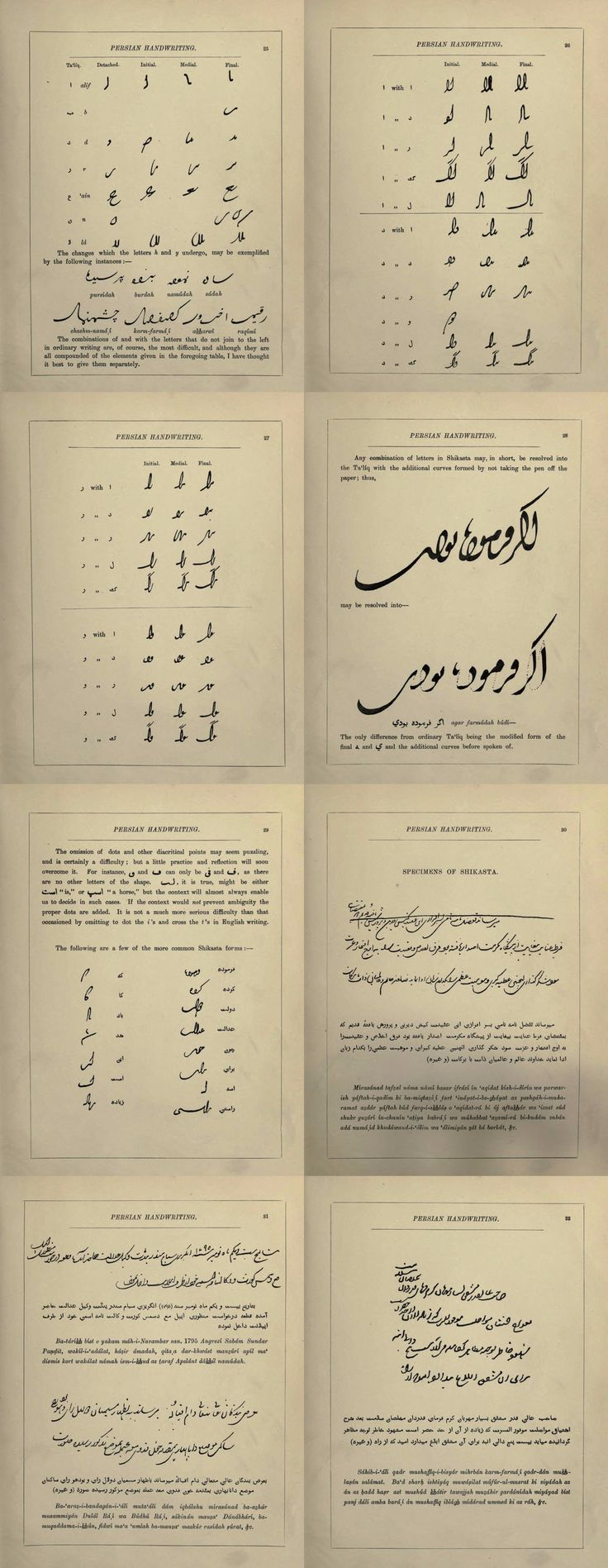 "From ""Oriental penmanship; specimens of Persian handwriting, illustrated with facsimilies from originals in the South Kensington museum"""