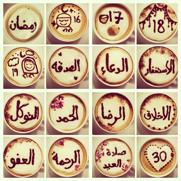 WOW a coffee design for everyday of Ramadan..