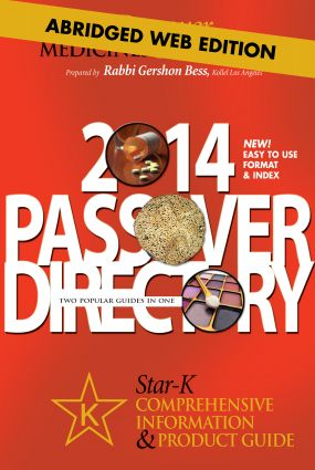 Screen Shot 2014 04 01 at 11.51.57 PM Passover Guides | OU, CRC and Star K