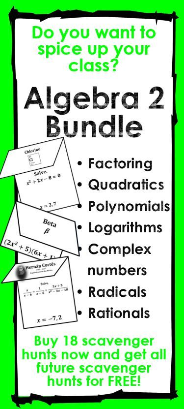 61 best homeschool math images on pinterest school homeschooling algebra 2 scavenger hunt bundle fandeluxe Image collections