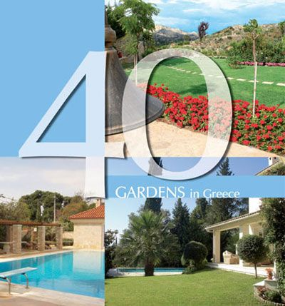 40 gardens in Greece - in Greek and English language